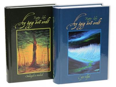 Regőczi Lalus - Az égig érő erdő 1-2. kötet