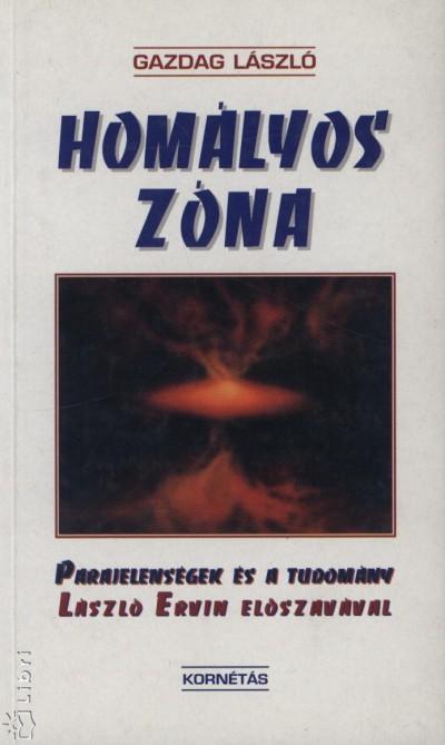 Gazdag László - Homályos zóna