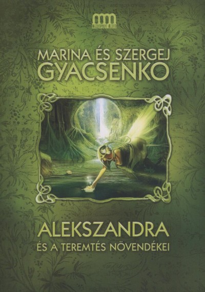 Marina Gyacsenko - Szergej Gyacsenko - Alekszandra és a teremtés növendékei