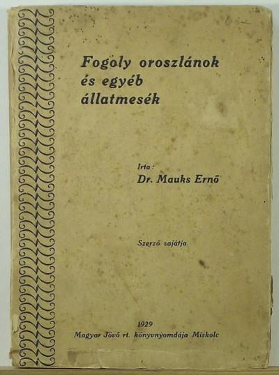 Dr. Mauks Ernő - Fogoly oroszlánok és egyéb állatmesék