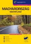 Szalamonidesz S�ndor (Szerk.) - Szigeti Borb�la (Szerk.) - MAGYARORSZ�G NAGYATLASZ 1:200 000