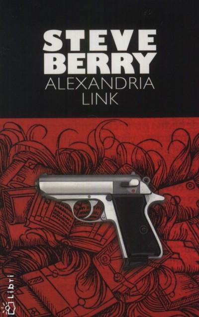 BERRY, STEVE - ALEXANDRIA LINK