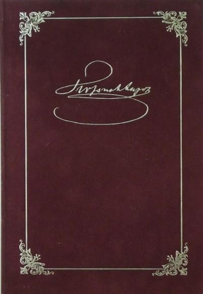 Csorba László - A Kossuth-emigráció fényképeskönyve - CD-vel