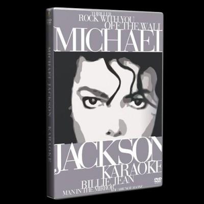 - Karaoke Michael Jackson - DVD