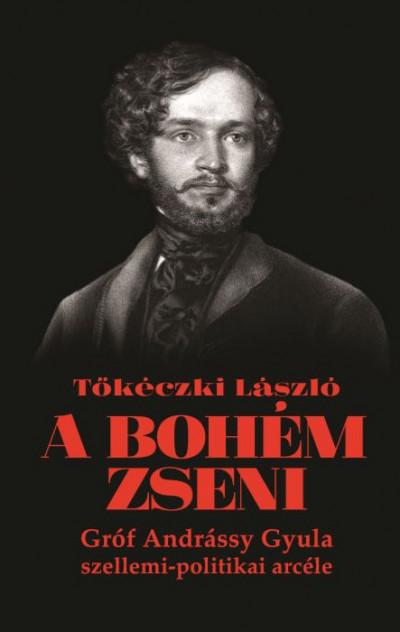 Tőkéczki László - A bohém zseni