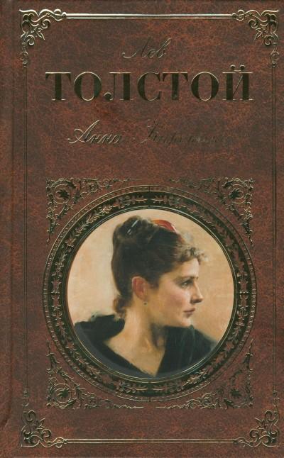 """Képtalálat a következőre: """"anna karenina könyv"""""""